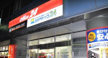 広島紙屋町店