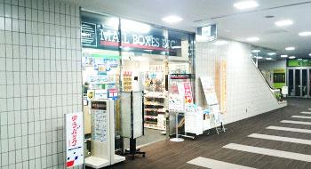 新宿モノリス店