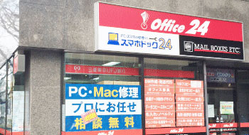 大阪岶尾店