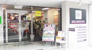 田町駅西口店