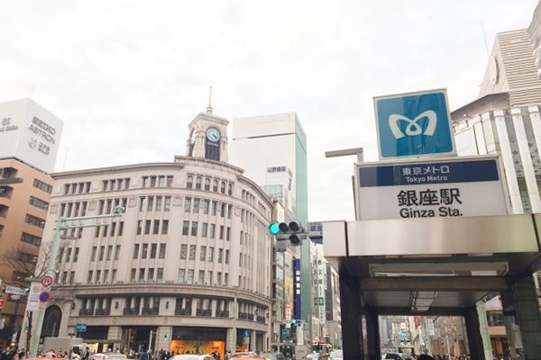 銀座ビジネスセンター